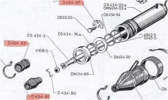 2009 Nissan Altima Qr25de Engine  partment Diagram further Sujet607243 in addition 2010 07 01 archive furthermore Mitsubishi Montero 1988 Repair Manual together with DS Never Changed. on citroen 2 cylinder